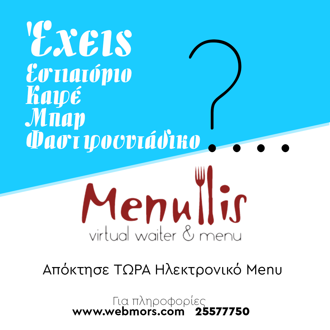 menullis post.png